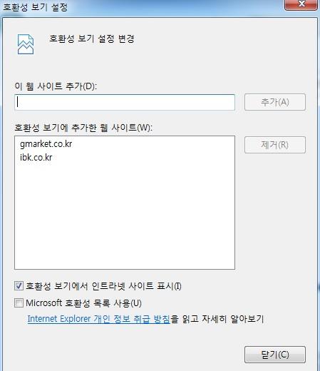 ibk-error-2.jpg
