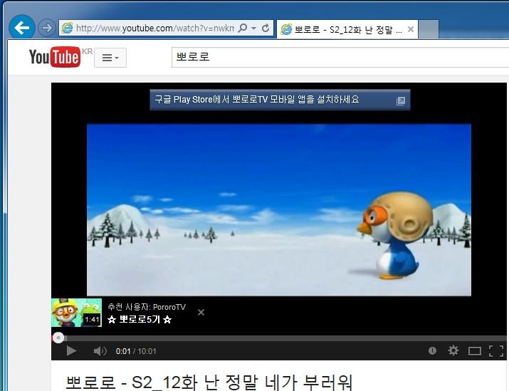 youtube_Downlaod-1.jpg