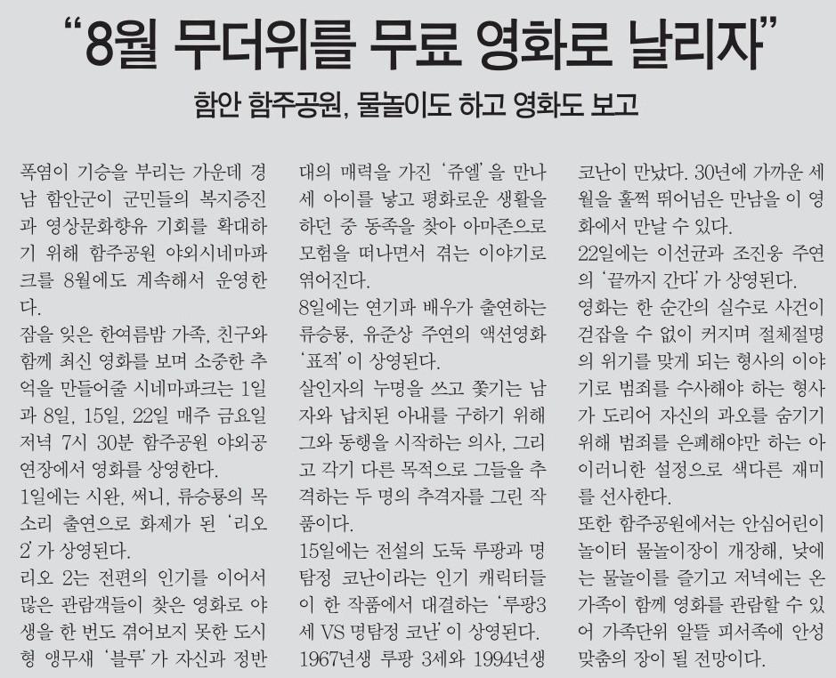 2014-08-01_124937.jpg